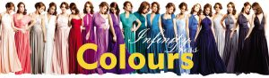 Summer 2016 Wedding Colors: Make a Splash!